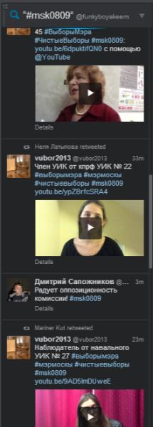 спам1