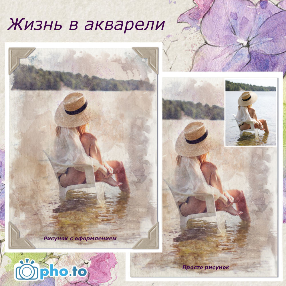 water_color_01_promo