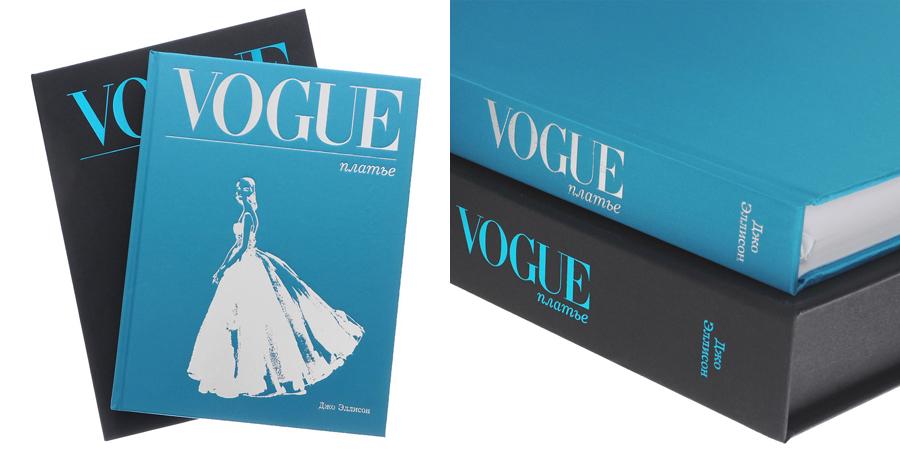 11_vogue dress