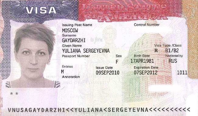 Инструкция К Программе Визы Для Иммигрантов Разных Национальностей-2011 Dv-2011