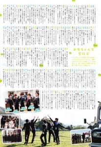 TVfanCross_201502_06