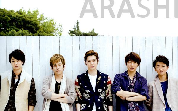 ha_arashi