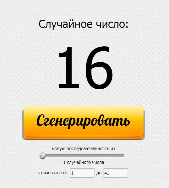 giveaway_winner_16