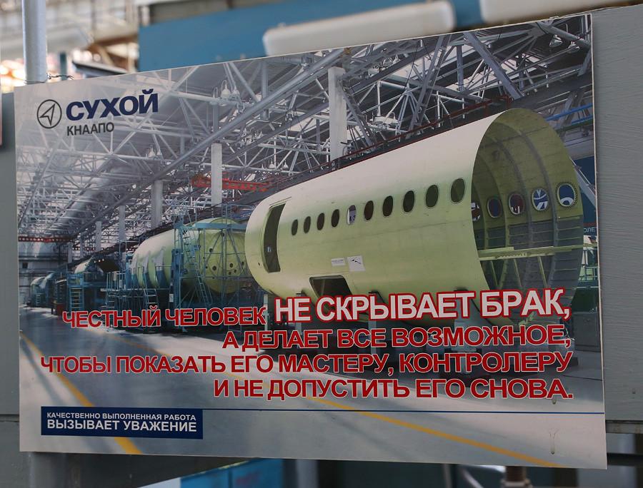 Dzemgi-sborka-Su35-safetysign