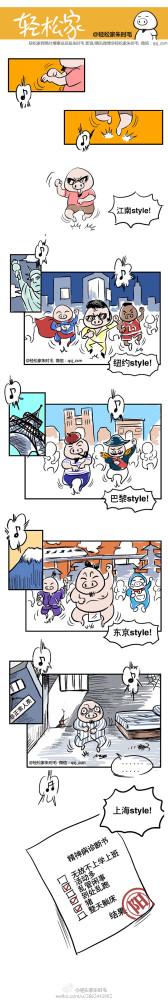 江南styleу