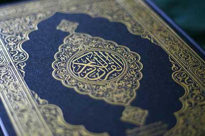 Quran(şeir)