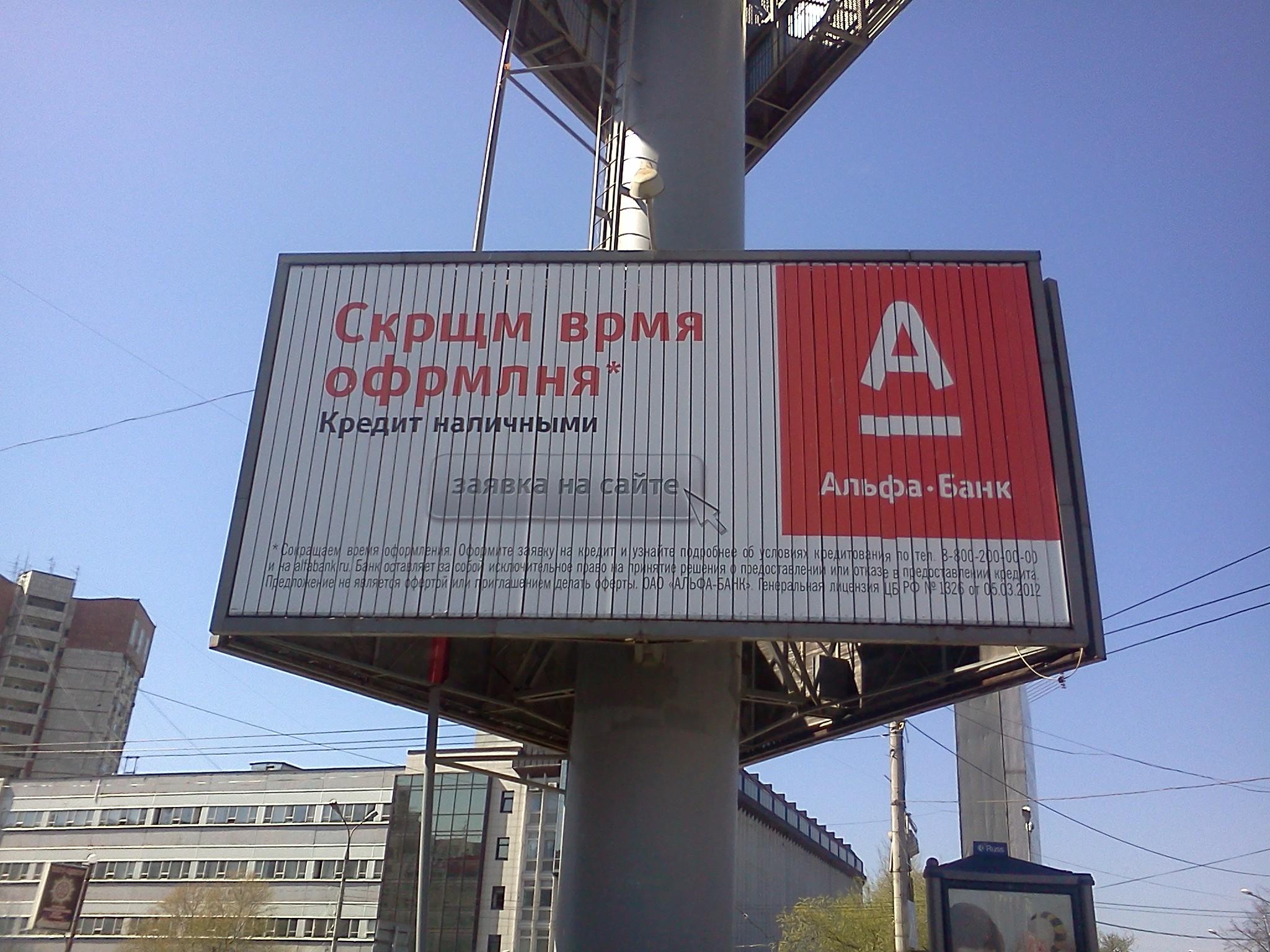 ТРК «СемьЯ» — Пермь