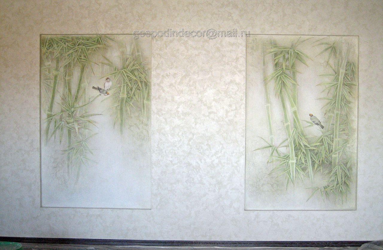 омск,господин декоратор,художественная отделка,декоративная штукатурка,отделка интерьеров,роспись стен,настенная,роспись