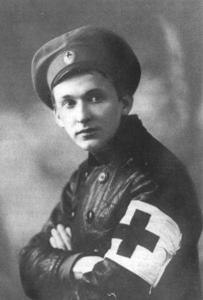 Вертинский А.Н.
