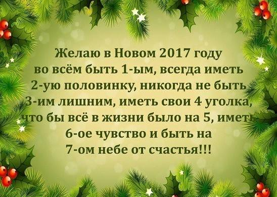 15823454_505051939665306_1385245688922713026_n