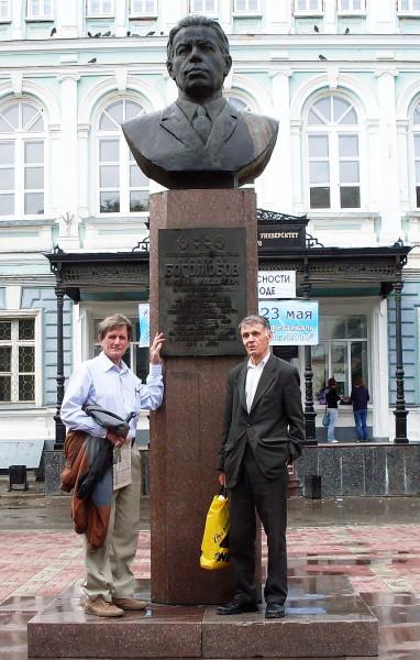 А.В. Стрелков Н.И. Катков 2010