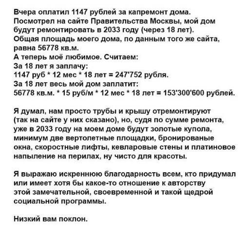 16508383_1205546909528847_1810005312969788266_n