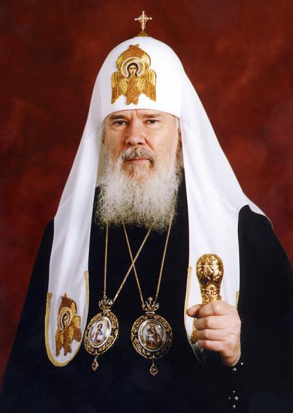 Патриарх-Алексий2