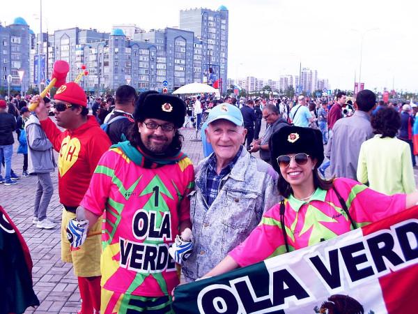Фанаты Мексики