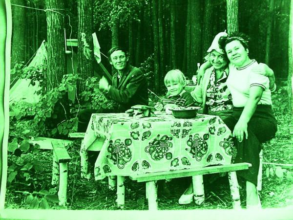 Кордон Июль 1979 года