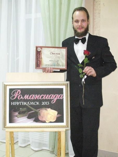 Фёдор Стрелков 2013