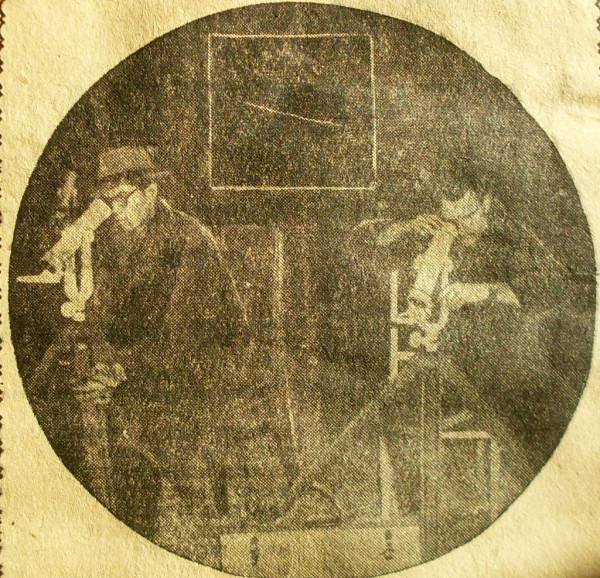 Егоров Геннадий (справа) окт. 1957