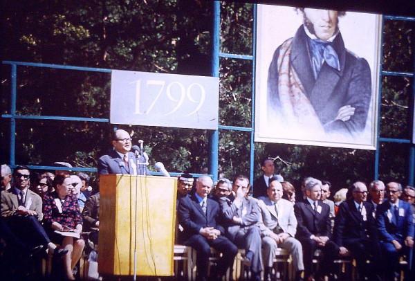 Праздник поэзии 1974