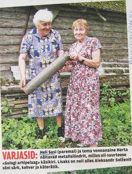 Херта Суси и Хели Суси 2008