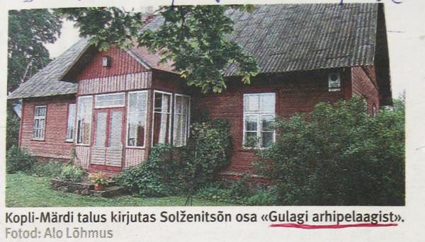 Дом на хуторе Копли-Мярди