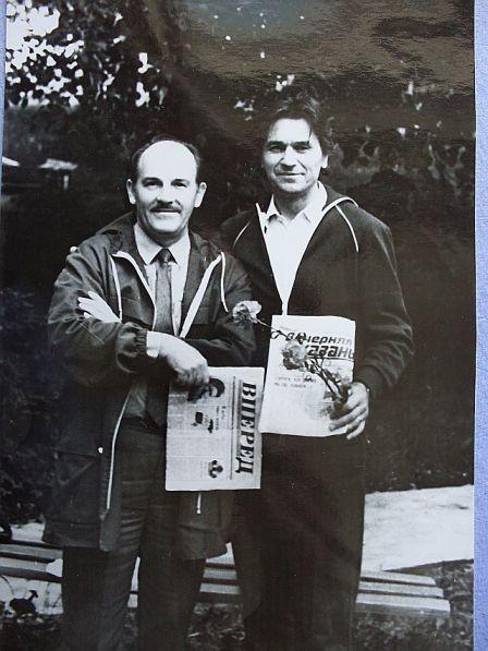 Вальтер Тоотс (справа) 1989 год