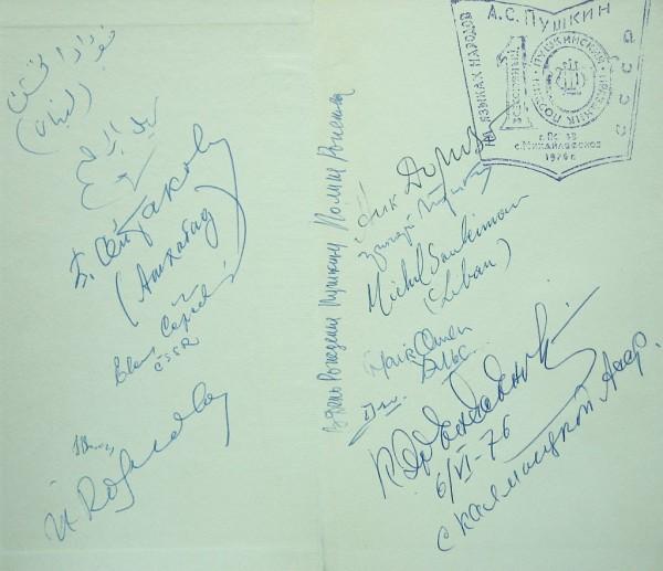 автографы 1