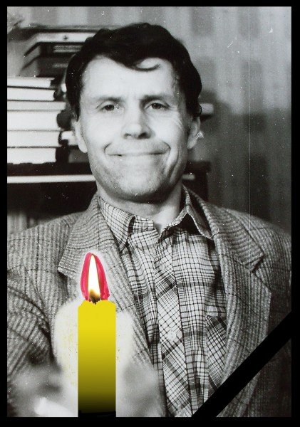 Катков Николай Иванович 1989 год