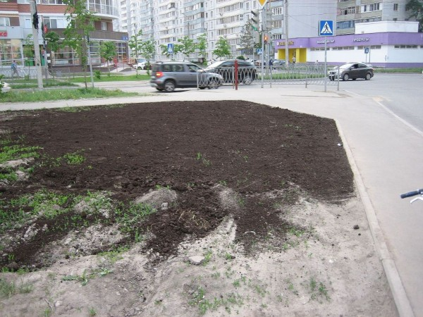 Казань Четаева 10