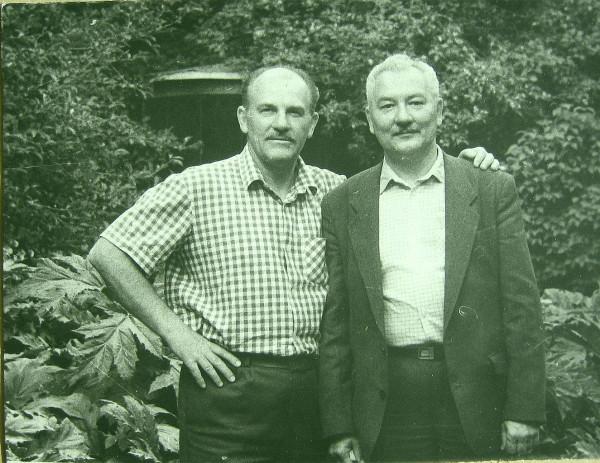 Егоров Полянин Москва 1984 год