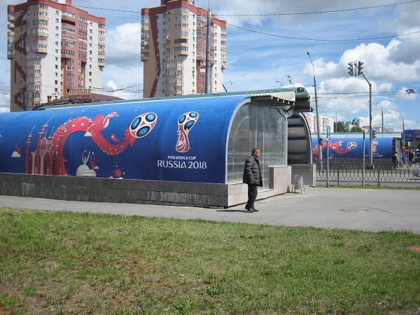 Ямашева-Адоратского Казань