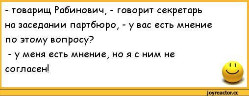 анекдоты-анекдоты-про-ссср-270880