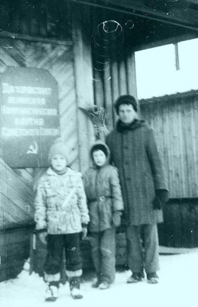 1991 январь - Ситники - Стрелковы