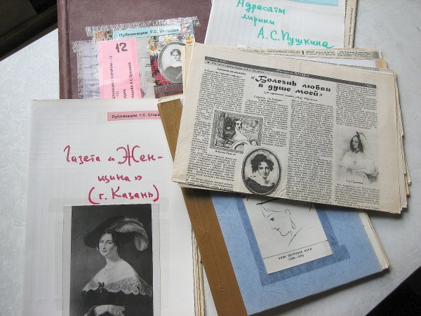 Мои газетные публикации