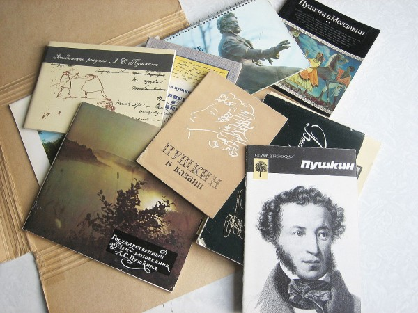 Брошюры о Пушкине