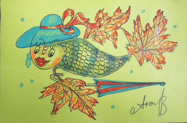 Золотая рыбка осени Лады Аюдаг