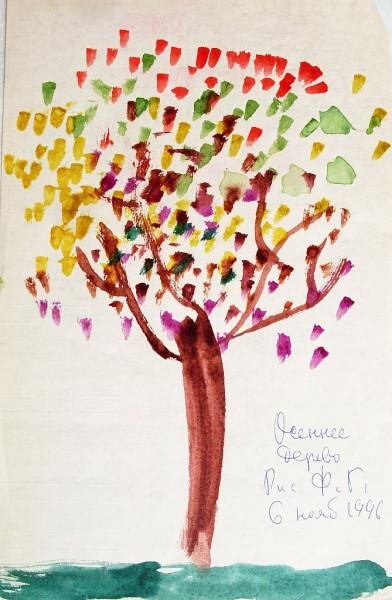Осеннее дерево рис Фариды 1996