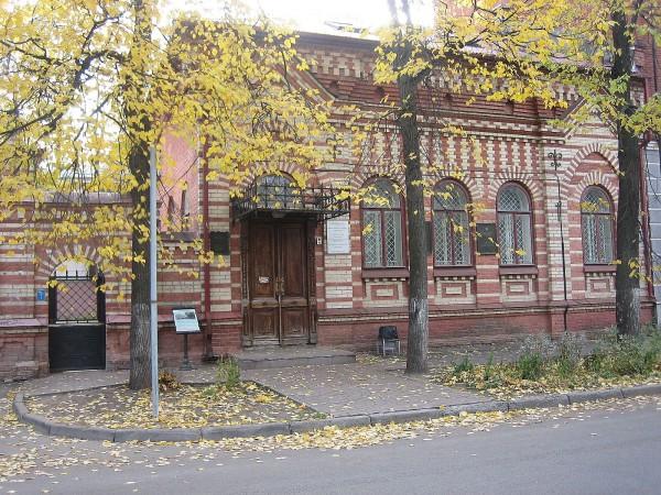 Музей Урманче Казань