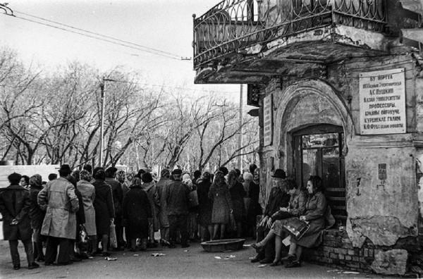 Казань ул Кирова 1980