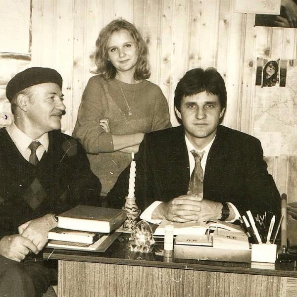 Егоров Миронова Константинов 1995 год