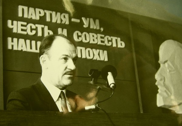 Егоров Геннадий Казань 1988 год