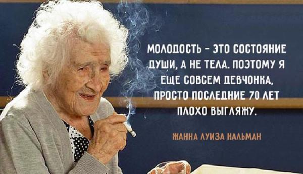 janna_1_1532439723936
