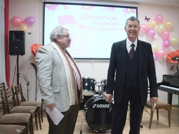 Галявинский Юрий (справа) ноябрь 2018