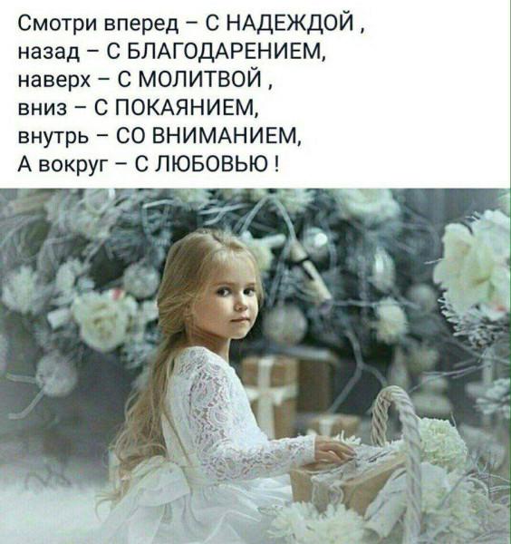 31542839_194586491266124_9186392651904057344_n