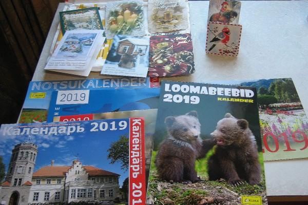 Календари откр 2019