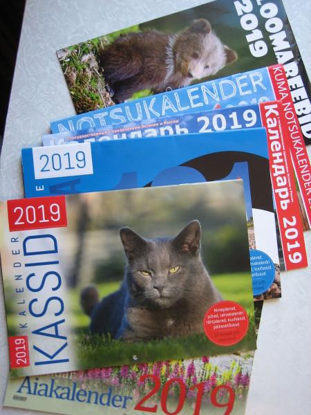 эст календари 2019