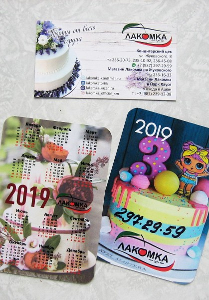 Календарики от кафе