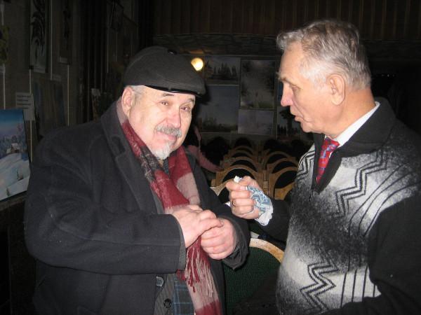Хапчик Иосиф Заболотников Валерий