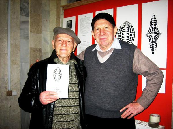 Егоров Геннадий Фларит Зариф 2015