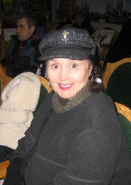 Константинова Светлана