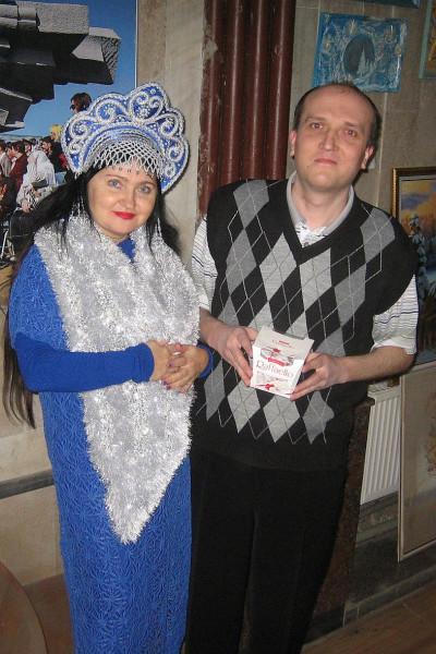 Черняева Елена Пулялин Ростислав